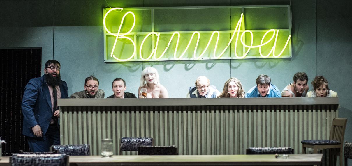 Teatr Miejski w Gliwicach_Bamba_baner_fot_Karol Budrewicz