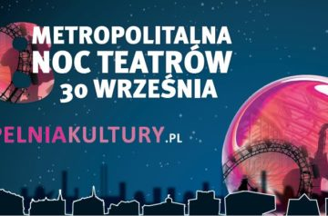 Teatr Miejski w Gliwicach_Metropolitalna 2017