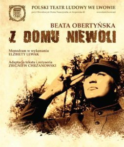 Obertyńska_PLAKAT_AUTOR_JAROSŁAW_SOSNOWSKI_zdjecie_do_plakatu_DANUTA_GRESZCZUK (1)