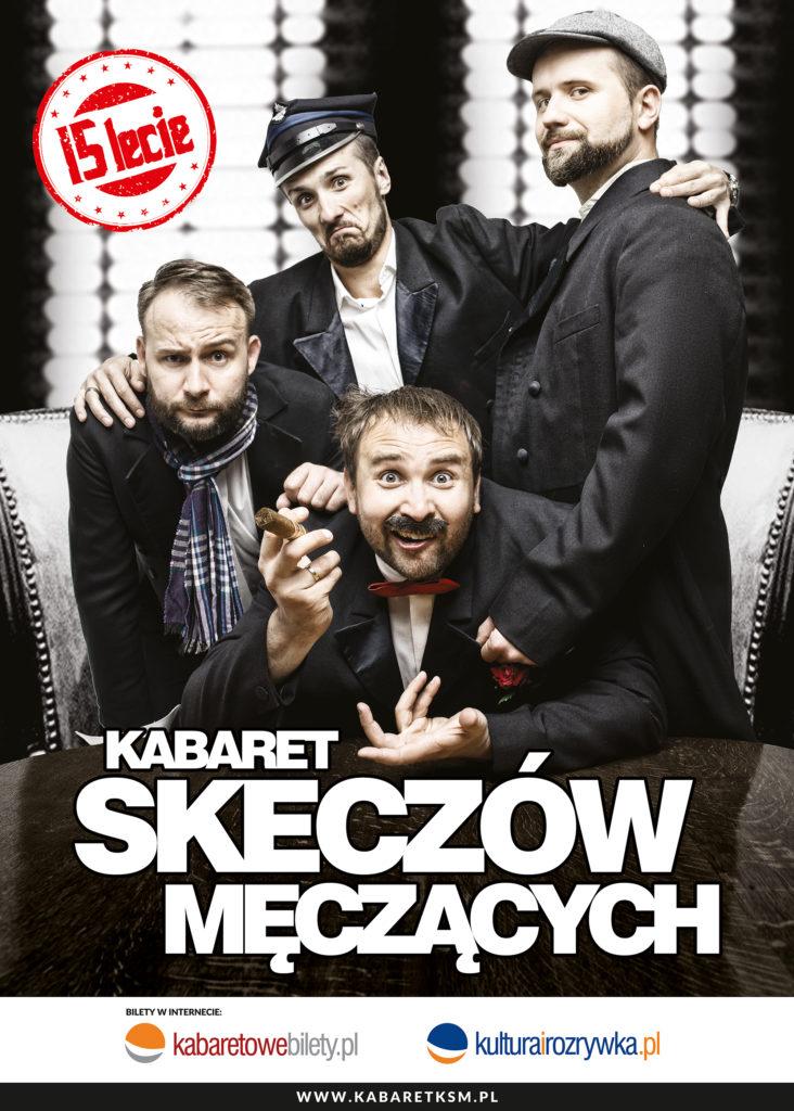 Teatr Miejski w Gliwicach_ KSM